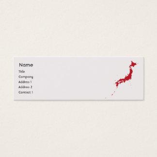 細い日本- スキニー名刺