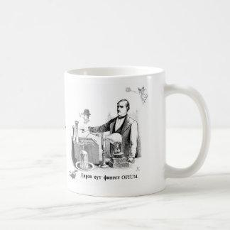 紳士のマグ コーヒーマグカップ