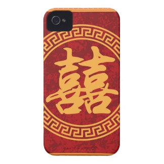 組み立てられる中国のな二重幸福の書道 Case-Mate iPhone 4 ケース