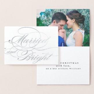 結婚したで及び明るいクリスマス 箔カード