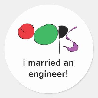 結婚したなIエンジニア ラウンドシール