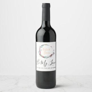 結婚するバレンタインのためのカスタマイズ可能なワインのラベル ワインラベル