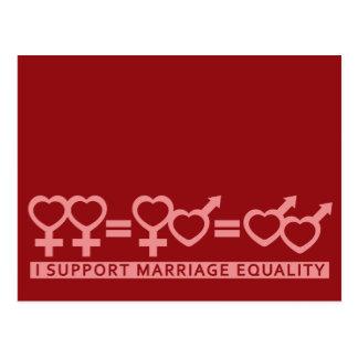 結婚の平等/1つの愛カスタムの郵便はがき ポストカード