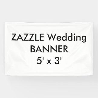 結婚式のカスタムな旗5' x 3' 横断幕