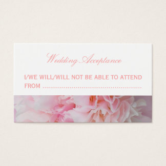 結婚式の受諾 名刺
