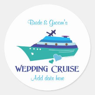 結婚式の巡航 ラウンドシール