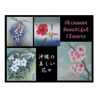 絵画の郵便はがきの沖縄の美しい花 ポストカード
