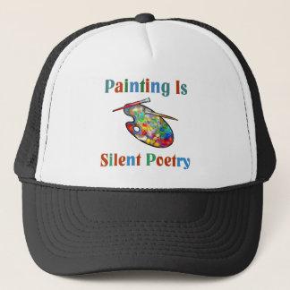絵画は静かな詩歌の芸術家の帽子です キャップ