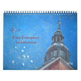 絵画ヨーロッパ人の建築 カレンダー