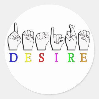 綴られる欲求ASL指 ラウンドシール