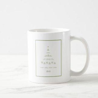 緑のクリスマスツリー コーヒーマグカップ