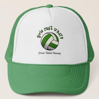 緑のバレーボール キャップ