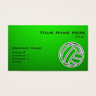 緑のバレーボール 名刺