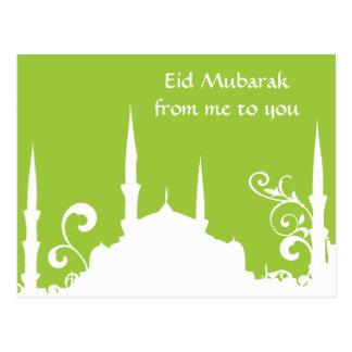 緑のモスクの郵便はがき ポストカード