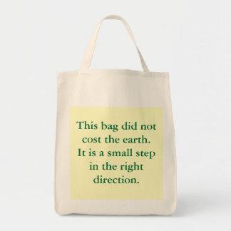 緑の単語袋 トートバッグ