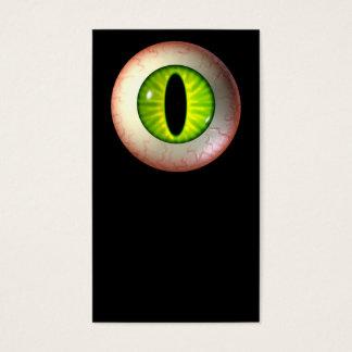 緑の羨望の眼球 名刺