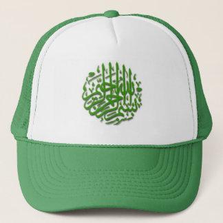 緑のBismillahの帽子 キャップ