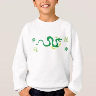 緑ドラゴンの蛇 スウェットシャツ