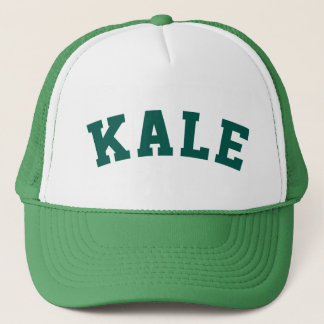 緑葉カンラン大学帽子 キャップ