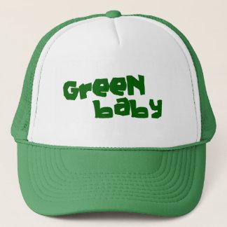 緑 キャップ