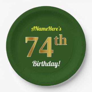 緑、模造のな金ゴールドの第74誕生日 + 名前をカスタムする ペーパープレート