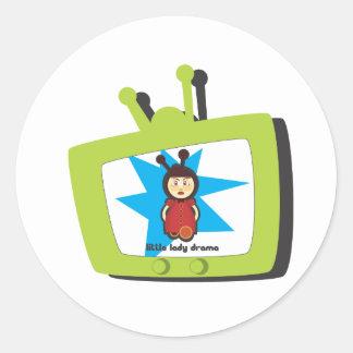 緑TV LLD ラウンドシール