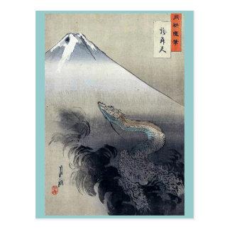 緒形、Gekko Ukiyo著天国に上がるドラゴン ポストカード