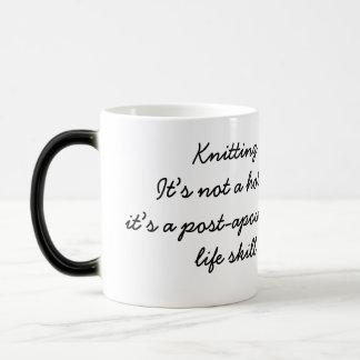 編むこと: 後終末論的な生命技術 モーフィングマグカップ
