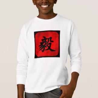 繁文の書道の決定 Tシャツ