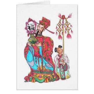 繁栄の中国のな神および幸運な子供 カード