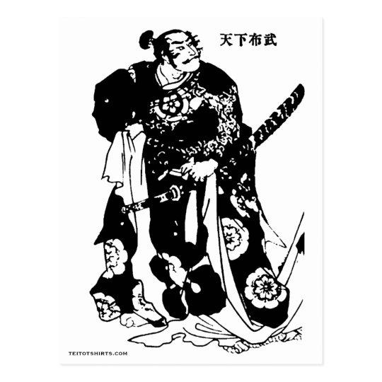 織田信長 Oda Nobunaga ポストカード