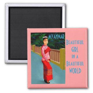 美しい世界のミャンマーの美しい女の子 マグネット