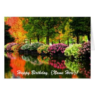 美しい公園の秋の木のカラフルの花の池 カード