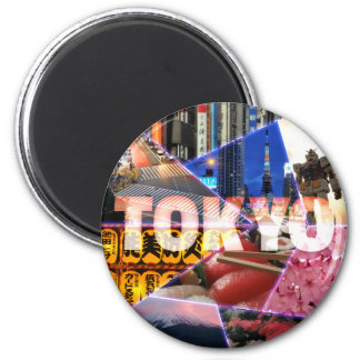 美しい東京ラウンドの磁石 マグネット