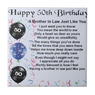 義理の兄弟の詩の第50誕生日 タイル
