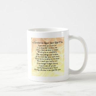 義理の兄弟の詩-クリーム コーヒーマグカップ