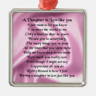 義理の娘の詩-ピンクの絹 メタルオーナメント