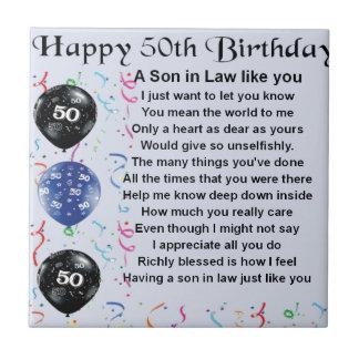 義理の息子の詩-第50誕生日のデザイン タイル