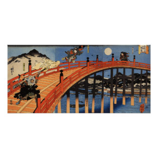 義経と弁慶、国芳、Yoshitsune及びBenkei、Kuniyoshi、Ukiyo-e ポスター