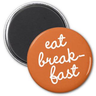 習慣#2 -朝食を食べて下さい マグネット