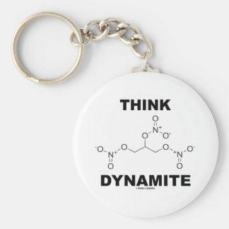 考えて下さいダイナマイト(化学ニトログリセリンの分子)を キーホルダー