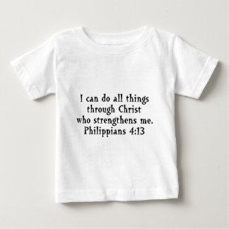 聖なる書物、経典のフィルの4:13 ベビーTシャツ