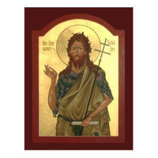 聖ヨハネは先行者およびバプテストの祈りの言葉梳きます ポストカード