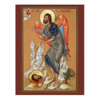 聖ヨハネForerunnnerの祈りの言葉カード ポストカード