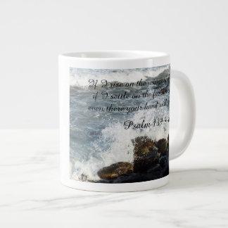 聖書の引用文の賛美歌の139:9 - 10マグ ジャンボコーヒーマグカップ