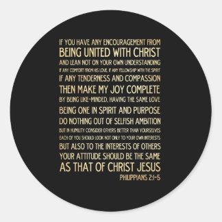 聖書の聖書の詩- Philippiansの2:1 - 5 ラウンドシール