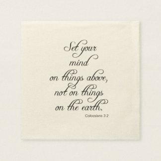 聖書の詩のColは3 2あなたの心の台所食事をセット スタンダードカクテルナプキン