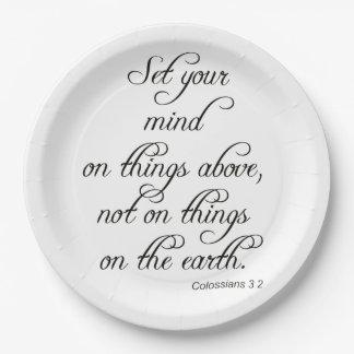 聖書の詩のColは3 2あなたの心の台所食事をセット ペーパープレート