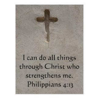 聖書の詩をインスパイアPhilippiansの4:13 ポストカード