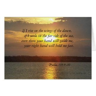 聖書の賛美歌の139:9 - 10 geetingカード カード